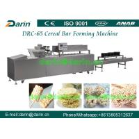 Wholesale Multi - function oat chocolate / caramel popcorn machine with full life sevices from china suppliers
