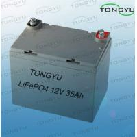 Wholesale Low Self Discharge 12V Lithium LiFePO4 Batteries 35Ah Pack For Metal Detector from china suppliers