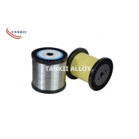 Wholesale Solid Ni70cr30 Cr20ni80 Nichrome Resistance Wire Non Magnetic from china suppliers