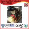 Cummins marine propulsion engine for fishing ship KTA19-M640 for sale