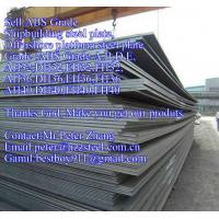 Sell : Grade/ ABS/ BV/ LR/ A/ shipping building steel plate/ ABS/ BV/ LR/ B/ sheets