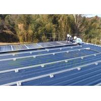 Wholesale Solar Pv Roof Mounting Systems , Solar Roof Mount Kit Customized Size from china suppliers