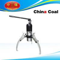 Wholesale Integral hydraulic Rama from china suppliers
