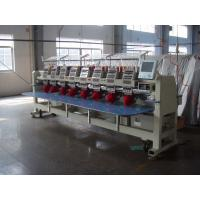 Commercial Computerized 8 Head Embroidery Machine With 270° Wide Cap Frame Unit