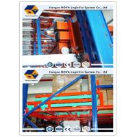 Wholesale Metal Push Back Industrial Racking Systems ISO9001 from china suppliers