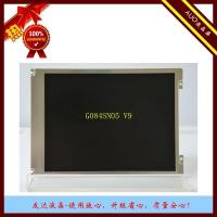 8.4 Inch AUO industrial LCD Panel G084SN05 V.9 grade A