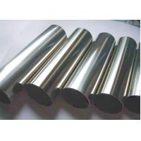 Wholesale Chimney 1.4462 Duplex 309 9mm Schedule 10 Stainless Steel Pipe  310S 304L Material from china suppliers