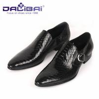 Wholesale Fashion Pointed - toe Oxfords Leather Dress Shoes for Men , British Style from china suppliers