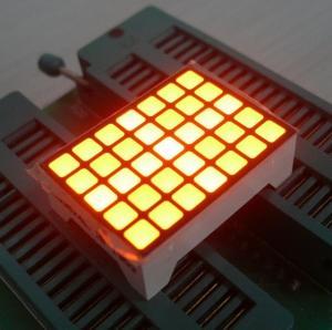 China Yellow 14 Pins Square LED Matrix Screen , 5x7 LED Matrix Waterproof on sale