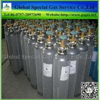 Wholesale Hot sale mass supply uses of xenon gas Fashionable volume supply xe gas from china suppliers