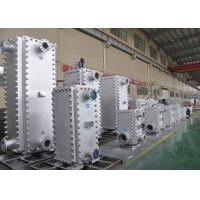 Wholesale Side Panel Demountable Block Fully Welded Plate Heat Exchanger High Efficiency from china suppliers