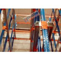 Wholesale Dairy Industry High Density Drive In Racking Channel Type 2000 Kg Max Capacity from china suppliers