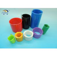 Wholesale Custom battery packing shrink wrap printed PVC  heat shrink sleeve OEM from china suppliers