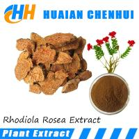 Buy cheap 100% Water Soluble natural rhodiola rosea powder extract Salidroside 3% ,Rosavin from wholesalers