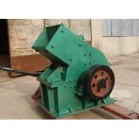 Wholesale New design and low price PC cement clinker hammer crusher from china suppliers