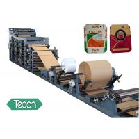 Wholesale Industrial Bags Production Line Paper Tube Making Machine PP Film Laminated from china suppliers