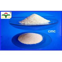 Wholesale CAS 9004-32-4 API-13A-2010 CMC-HV PAC-HV Carboxymethyl Cellulose from china suppliers
