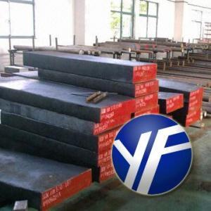 Wholesale H13 Steel,H13 Tool Steel,Hot Die Steel H11 H13 from china suppliers