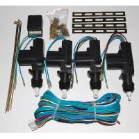 Wholesale Car Central Door Locking System from china suppliers