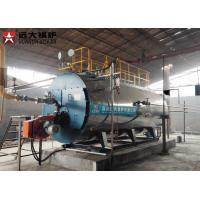 Buy cheap 1 ton Gas Oil Heating Industrial Steam Boiler Malaysia for Hotel from wholesalers