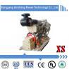 Cummins Marine Diesel Engine Kta19-Dm for Marine Generator Drive for sale