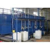 China ISO Standard Packaged Wastewater Treatment Systems , Compact Effluent Water Treatment Plant on sale