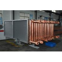 China Copper Dry Cooler Oil Water copper Cooler industrial copper tube cooler for sale
