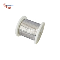 Wholesale Nonmagnetic 0.025mm Pure Nickel Wire For Heating Elements from china suppliers