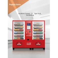 China Smart Industrial Vending Machine Cashless Payment 22 / 32 / 55 In Touch Screen on sale