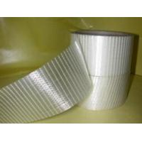 Wholesale Alkali Resistance Fiberglass Self-adhesive Tape 70 300g Excellent from china suppliers