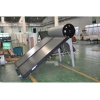 Solar Energy Heating System for sale