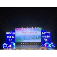 Wholesale High Resolution P3.91 Outdoor Rental LED Display 500 x 1000 mm Die-casting Aluminum from china suppliers