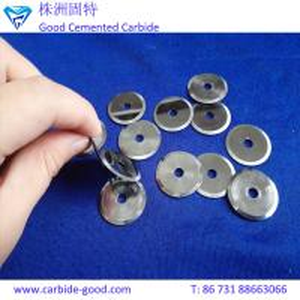 Buy cheap Circular tungsten carbide knife blade cutter from Zhuzhou from wholesalers