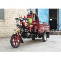 Electrical Kick Cargo Motor Tricycle 3 Wheel With Single Cylinder 4 Stroke Engine