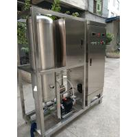 Wholesale industrial ozone generator for cosmetic processing water treatment from china suppliers