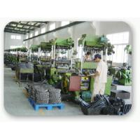 Hangzhou Ocean Industry Co.,Ltd