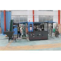Wholesale Industrial Stretch Blow Moulding Machine For Drinking Water Treatment Plant from china suppliers