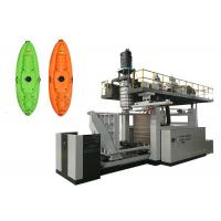 Wholesale Full Automatic Extrusion Blow Molding Machine For Plastic 2.7m Kayak / Boat from china suppliers