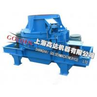 Wholesale VSI Vertical Shaft Impact Crusher Working Principle from china suppliers