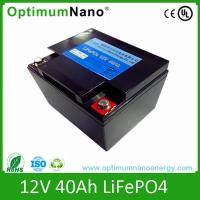 Wholesale Lithium Phosphate Batteries 12V 4OAh Battery Packs For LED Light from china suppliers