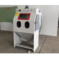 Wholesale Middle Separator Pressure Blast Cabinet , Industrial Sandblaster Cabinet from china suppliers