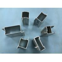 Wholesale 1.6mm 1.8mm Thickness Aluminium Shopfront Profiles 7.2 Meters Length from china suppliers
