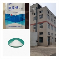 Wholesale High Water Retention Capabilities Trehalose Healthy Natural Sweeteners from china suppliers