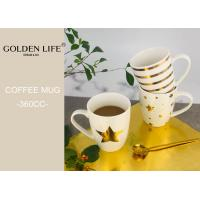 China Ceramic Christmas Themed Mugs 360ML Capacity With Real Gold Star And Lines Pattern for sale