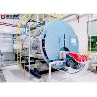 Energy Conservation Fire Tube Steam Boiler , Hot Water Boiler For Bath Center
