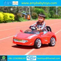 Factory Wholesale 2016 New Model Hot Sell Children Toys Car Kids Ride On Car Kids Electric Car With CE Licenced