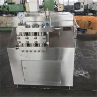 Wholesale 10000L Large 2 Stage Homogenizer , Industrial Homogenizer Equipment For Dairy Industry from china suppliers