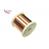 Wholesale C5191 C5210 Phosphor Copper Nickel Alloy Wire For Electrical Equipment from china suppliers