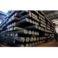 Wholesale BS4449 460B Hot Rolled Steel Bar / Deformed Steel Bar / Steel Wire Bar from china suppliers