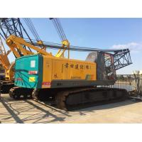 Wholesale 50 Ton Used Sumitomo Crawler Crane LS118RH Origin Import From Japan , Cheap Price For Sale from china suppliers
